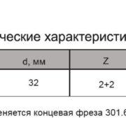 012.04.а1JPG