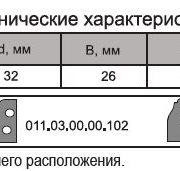 011.03-2